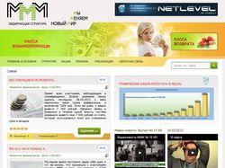 МММ Глобальная касса