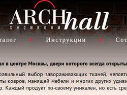 archhall
