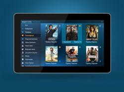Дизайн приложения Видеоклуба для Android