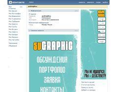 Меню для группы ВКонтакте