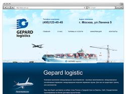 Gapard Logistic