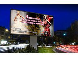 Макет билбордов