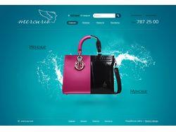 Дизайн интро страницы для интернет-магазина сумок