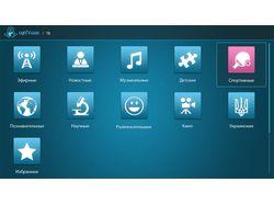 Иконки для интерфейса IPTV приставки Lightvison