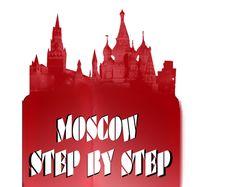 Moscow Step by Step «Москва, шаг за шагом»