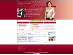 Сайт по Феншую