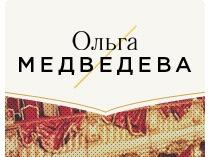 Сайт-визитка для дизайнера