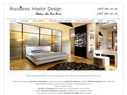 Knyazeva Interior Design