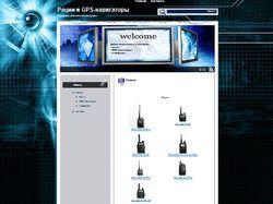 Сайт по продаже раций и GPS-навигаторов