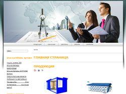 Сайт компании по продаже модульных зданий