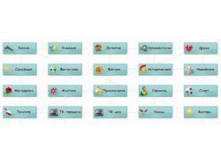 Иконки категорий для торрент-трекера