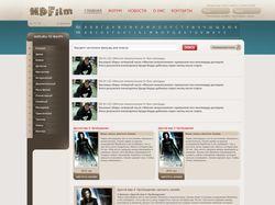 HDFilms