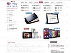 Дизайн на заказ для Фирмы ремонта телефонов.