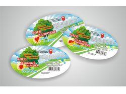 Этикетки для продукции БХК