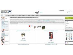 AVDA.RU Интернет-магазин автоаксессуаров