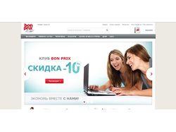 "Интернет-магазин ""Bon prix"""
