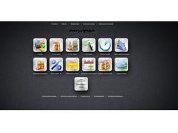 Коедитный автомат и Автообменник WEBMONEY & Yandex