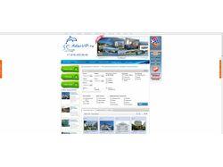 Отдых в адлере, онлайн бронирование отелей