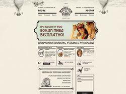 Ресторан Петров-Водкинъ (непринятый)