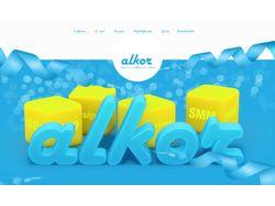 Дизайн-студия Алькор