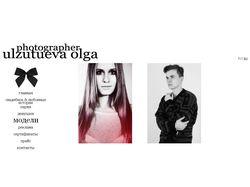 Сайт фотографа Ольги Ульзутуевой