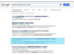 Документооборот lotus notes - Поиск в Google