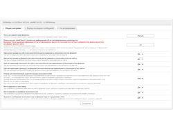 Мост Интеграция DLE 9.x-phpBB - DLEBridge v.1.12