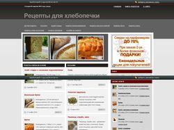 Рецепты хлеба для хлебопечки