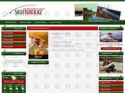 Макет сайта рыбалки(профиль)