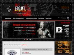 Сайт товаров для боевых искуств