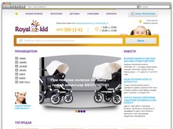 Royal kid. Магазин детских колясок