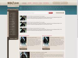 Демо hdfilm.html