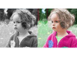Черно-белое фото в цветное