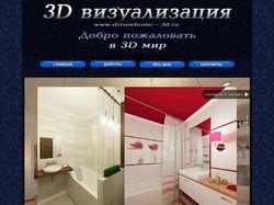 Flash-сайт визитка для 3D визуализатора интерьеров