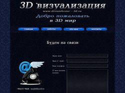 """Flash-сайт 3D визуализатора. Страница """"Контакты""""."""