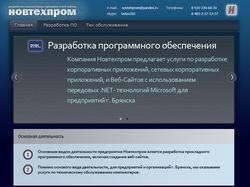 Корпоративный сайт компании Новтехпром