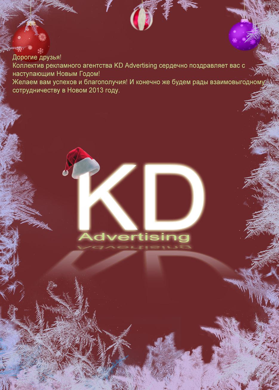 Новогодние открытки как рекламные средства характеризует такая особенность как, муз