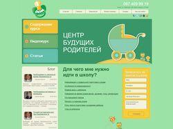 Центр будущих родителей