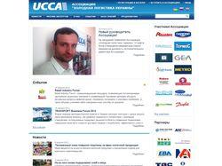 UCCA - Ассоциация Холодная Логистика Украины