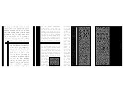Шрифтовая композиция_2