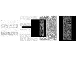 Шрифтовая композиция_3