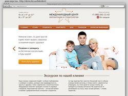 Сайт стоматологической клиники Liderdent