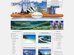 """Дизайн сайта тур фирмы """"Планета путешествий"""""""