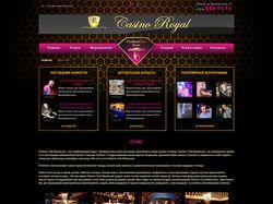 Дизайн сайта ночного клуба-ресторана
