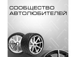 Ава для сообщества Вконтакте