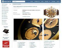 Копии швейцарских часов высочайшего качества