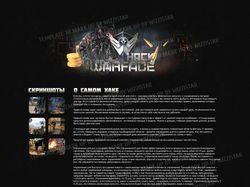 Верстка макета для сайта WarFace