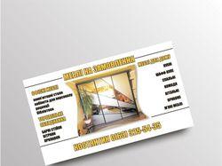 Визитка для компании мебель на заказ