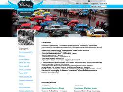 Дизайн сайта автотехцентра
