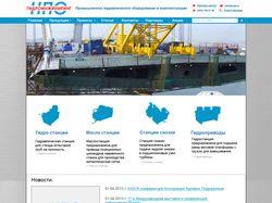 Дизайн сайта гидровлического оборудования